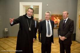 Bilder :: Bundespräsident Heinz Fischer besuchte das Salzburger DomQuartier